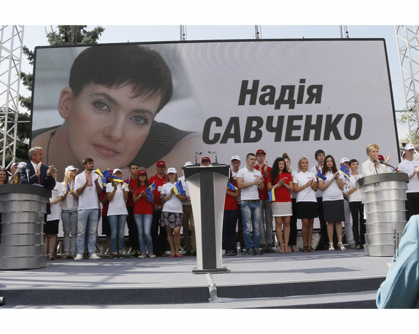 A protest against Savchenko's imprisonment [Image: tymoshenko.ua]