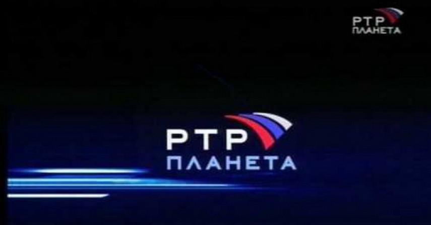 RTR Planeta, the Russian TV channel whose broadcasting in Lithuania has been suspended [Image: sekunde.lt]