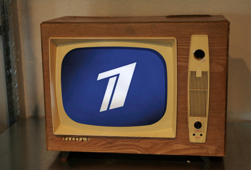 The logo of the First Baltic Channel [Image: 15min.lt]