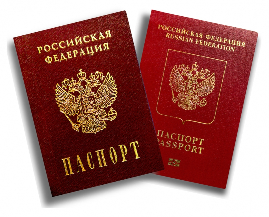 Passport of the Russian Federation [Image: uspekh.ru]