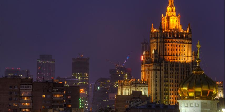 Moscow skyline [Pavel Kazachkov]