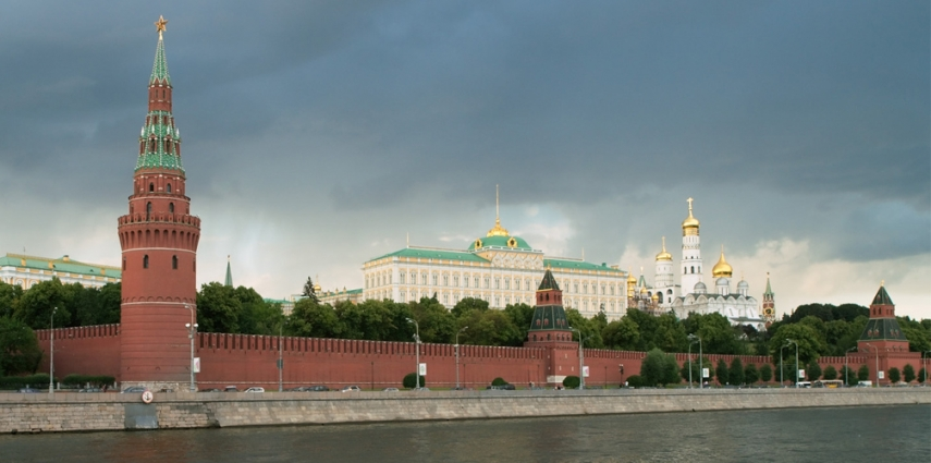 Moscow [NVO]