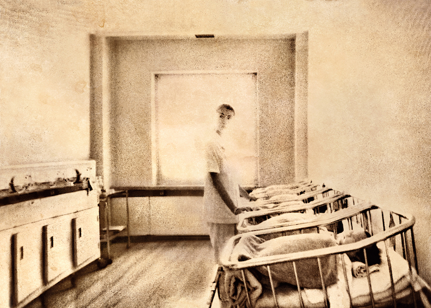 A health care facility