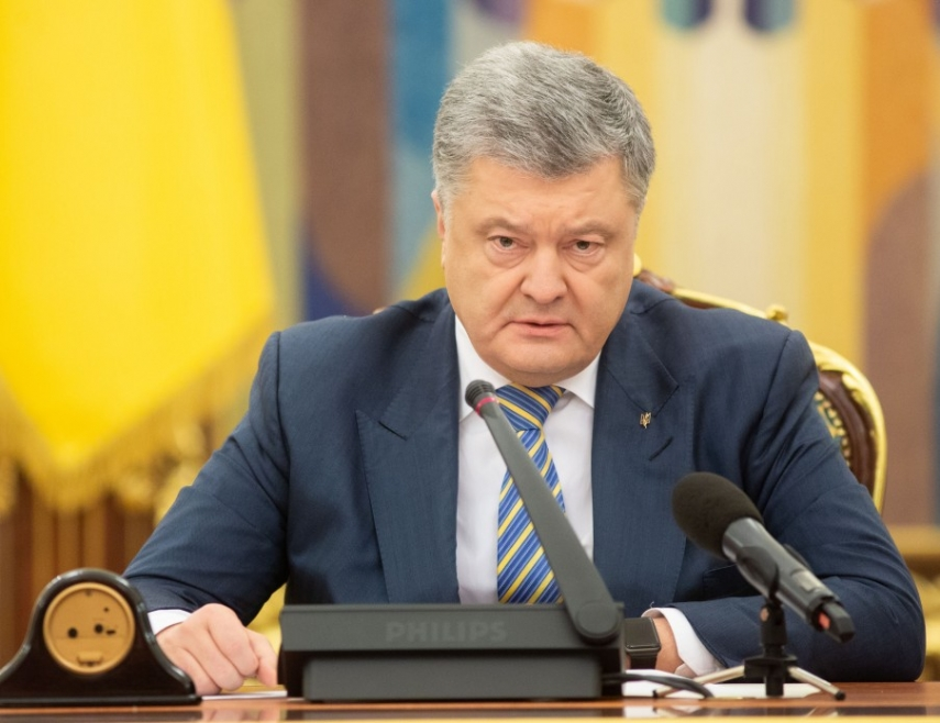 Photo: Administration of the President of Ukraine