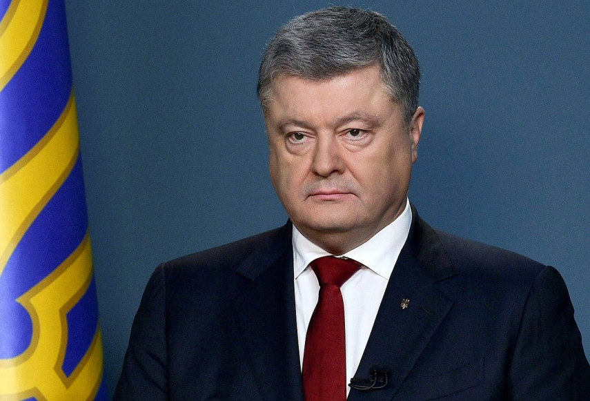 Photo: The Presidential Administration of Ukraine