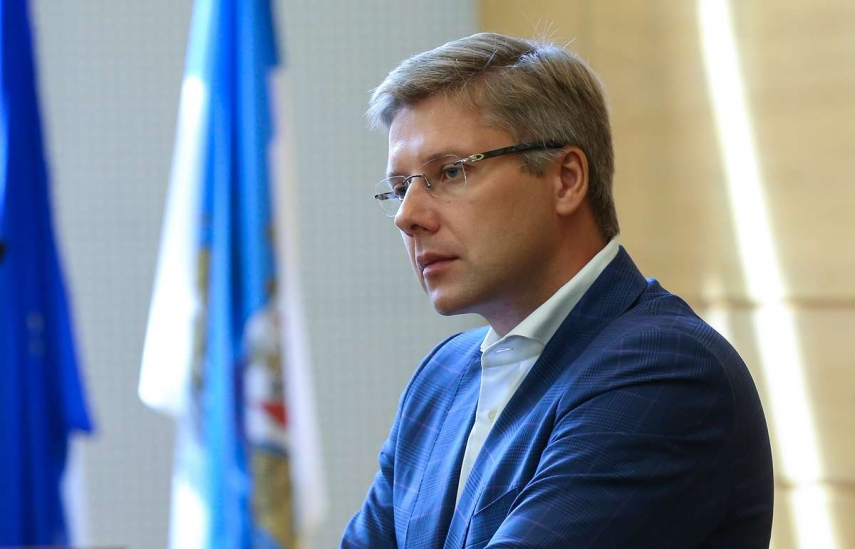 Photo: tass.ru