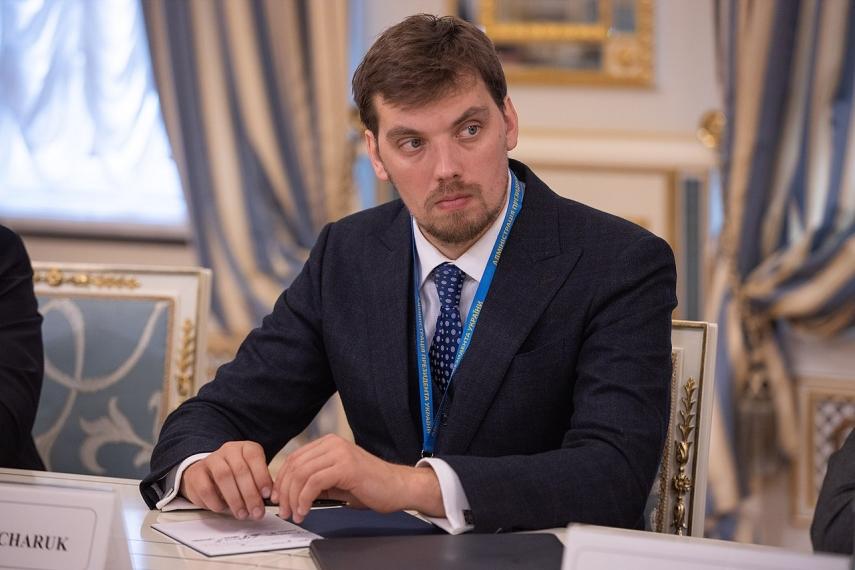 Photo: president.gov.ua