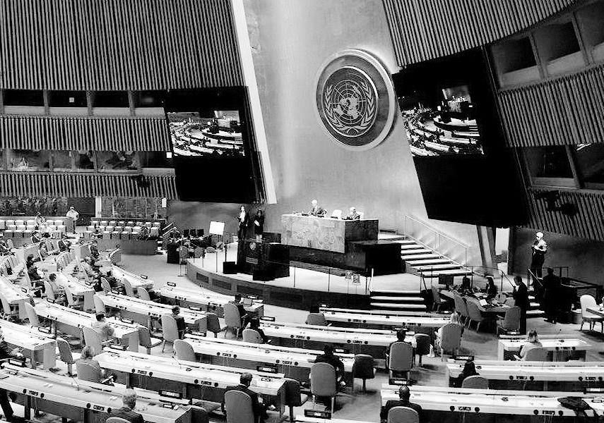 Celebrating 75 years of the United Nations